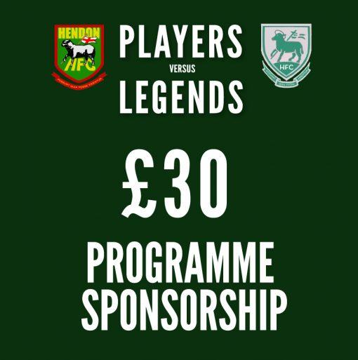 HFC program sponsorship